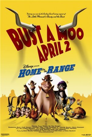 Не бей копытом Home On The Range 2004