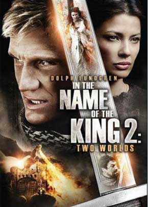 Во имя короля 2 In the Name of the King 2: Two Worlds 2011