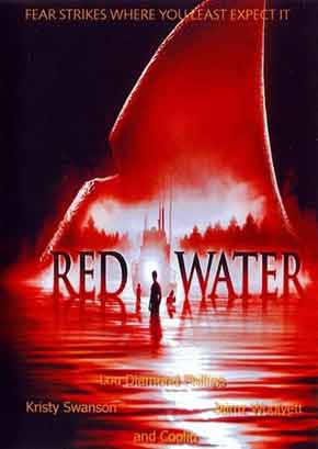 Красная вода Red Water 2003